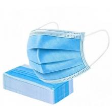 Masca Protectie Respiratorie - Gura, Nas - Cutie 50 buc