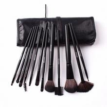 Pensule Make-Up HQ Megaga Set 12