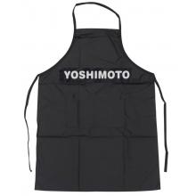 Sort Negru Cu Buzunar Yoshimoto pentru Coafor Frizerie