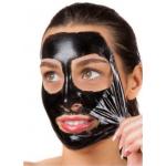 Curatare Ten  - Produse Cosmetice Profesionale. Brand-uri de Top. Vezi Oferta!